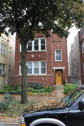 5741 N Artesian Avenue #2 Photo 1