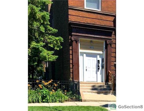 8915 S Exchange Avenue #3 Photo 1