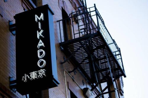 The Mikado Photo 1