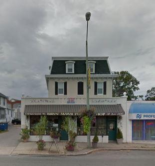 864 W Lancaster Avenue #2B Photo 1