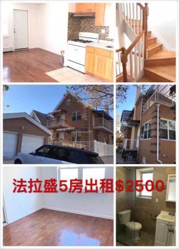 61-11 134st Street #2ND FLOOR Photo 1