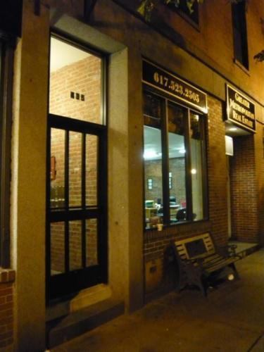 435 Hanover Street #5 Photo 1
