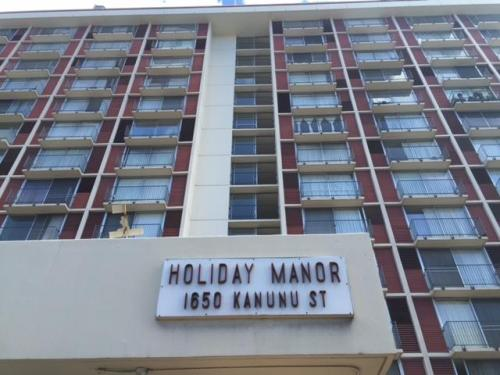 1650 Kanunu Street Photo 1