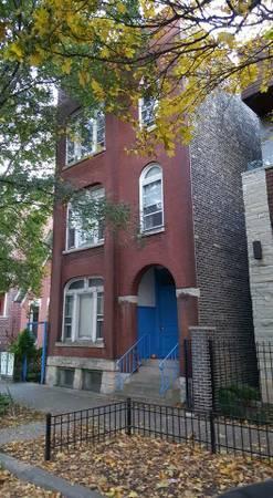 1848 N Hoyne Avenue Photo 1
