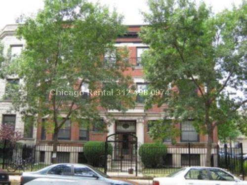 5100 N Kenmore Avenue #1S Photo 1