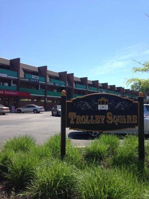 Trolley Square Ping Center Everything You May Need All 16 16c