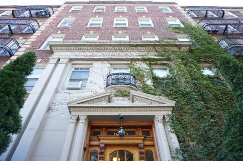 1852 Commonwealth Avenue #21A Photo 1