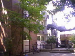 5255 15th Avenue NE #1 Photo 1