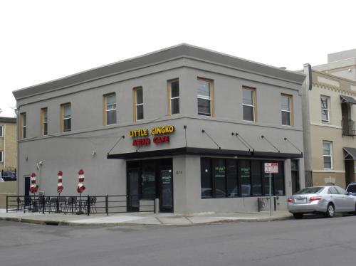 1279 N Marion Street #B Photo 1