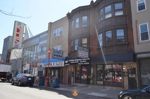 620 South Street Photo 1