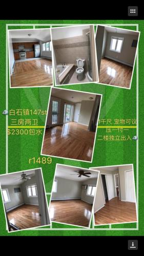 14788 23rd Avenue Photo 1
