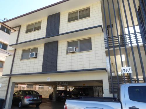 847 Olokele Avenue #A Photo 1