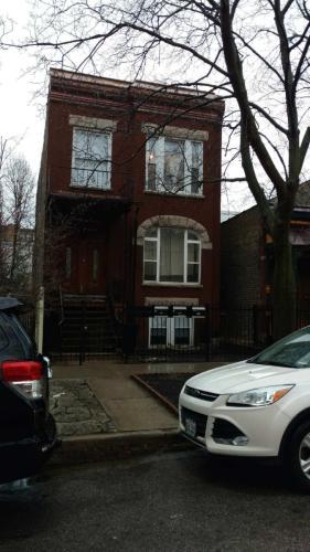 1645 N Bell Avenue #1 Photo 1