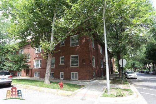 6310 N Glenwood Avenue #1 Photo 1