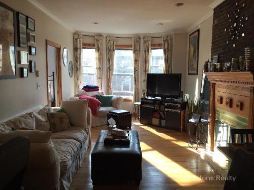 383 Hanover Street #1 Photo 1