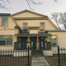 240 Princeton Avenue #B Photo 1