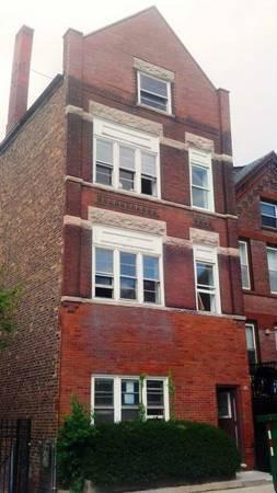 1326 N Cleaver Street Photo 1