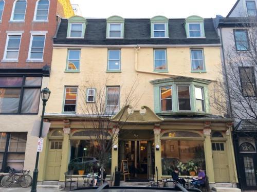 928 Pine Street #17 Photo 1