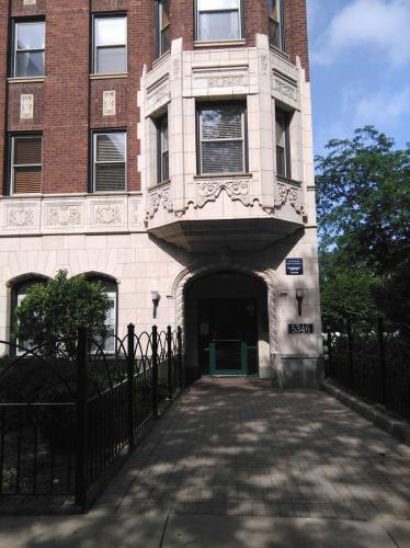 5346 S Cornell #904 Photo 1