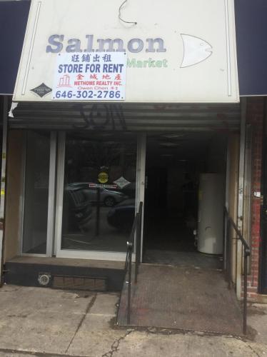 4118 10th Avenue #1 FL STORE Photo 1