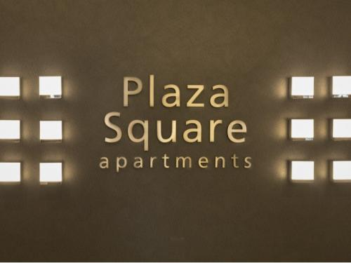 Plaza Square Apartments Photo 1