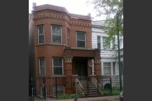 3933 W Grenshaw Street Photo 1