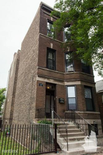 2152 W Fletcher Street Photo 1