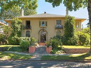 1610 NE Tillamook Street #4 Photo 1
