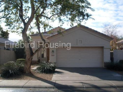 5451 W Jupiter Way Photo 1