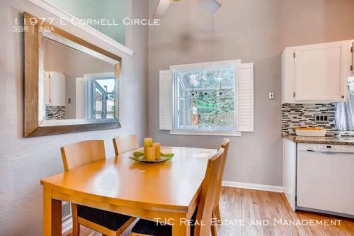 11977 E Cornell Circle Photo 1