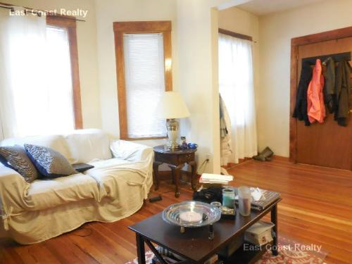 346 Faneuil Street Photo 1